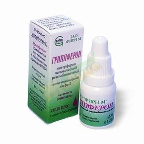 Роль противовирусного препарата ГРИППФЕРОН в лечении и профилактике гриппа и других ОРВИ
