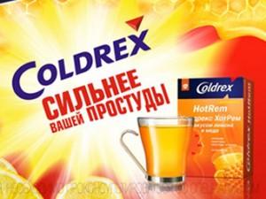 ФАС запретила «Колдрексу» быть сильнее простуды