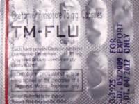 Поддельный Тамифлю опасен для аллергиков