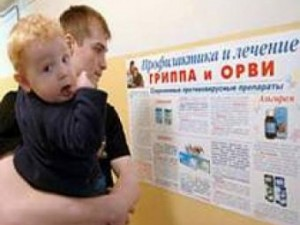 Жители Саратовской области в три раза меньше стали болеть гриппом