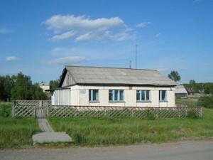 Медведев разрешил сельским врачам торговать лекарствами