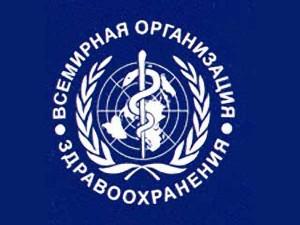 ВОЗ рекомендовала трехкомпонентную вакцину против гриппа