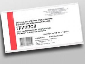 Первая партия противогриппозной вакцины поступила в Липецк