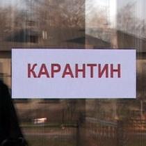 Школу в Харьковской области закрыли на карантин. Подозревают грипп
