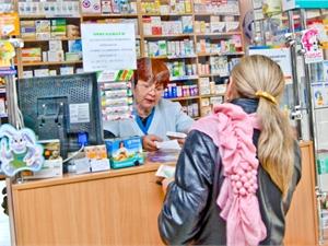 Минздрав огласил «черный список» лекарств от гриппа
