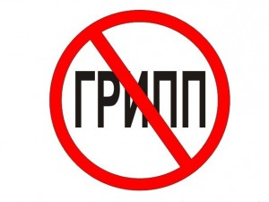 В Полтавской области из-за гриппа перепрофилируют 60 отделений больниц