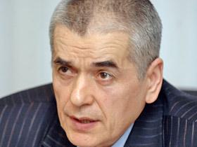 В России ожидается рост заболеваний гриппом и ОРВИ — Онищенко