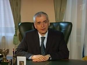 Онищенко объявил новый вирус гриппа из США безопасным