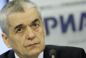 Более 31,5 миллиона россиян привиты от гриппа, сказал Онищенко