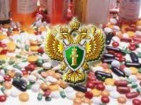 Генпрокуратура подтвердила вину Минздрава в перебоях с противовирусными препаратами