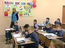 В школах Томска возобновились занятия
