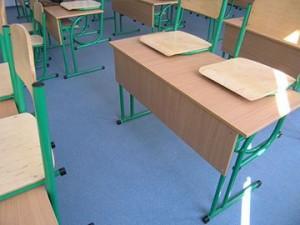 Еще 23 школы Нижегородской области закрыты на карантин