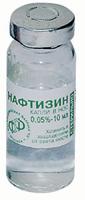 Побочные действия Нафтизина