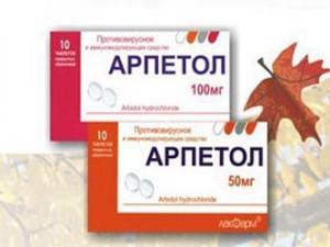 Арпефлю: описание препарата