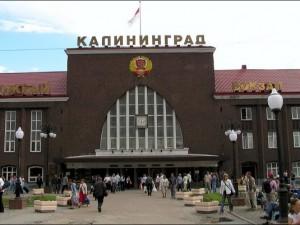 В Калининграде и области выросла заболеваемость гепатитом и гриппом