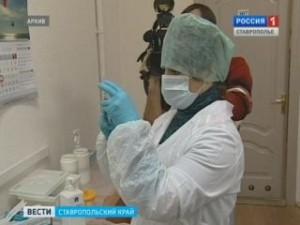 Прививочная кампания добралась до Ставрополья