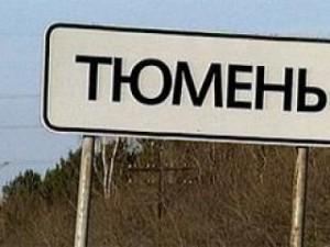 Будет ли в Тюмени зверствовать грипп, зависит от самих тюменцев