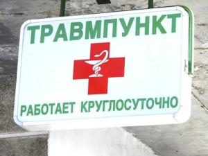 В Кемерове в травмпунктах можно бесплатно привиться от гриппа