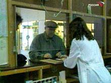 Несмотря на локальные всплески, в России нет эпидемии гриппа и ОРВИ