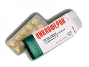 Эффективность Циклоферона® в терапии и профилактике гриппа и ОРЗ