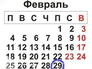 Грипп придет в Москву в конце февраля