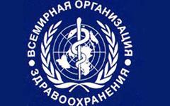 Всемирная организация здравоохранения обсудит исследования птичьего гриппа