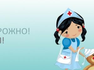 ОРВИ и грипп оставляют Сахалин до следующей осени