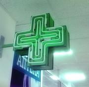 Калининградские аптеки готовятся противостоять эпидемии гриппа
