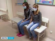 Школьники Москвы положили начало эпидемии гриппа