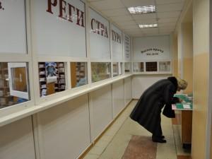 Эпидемия гриппа грозит жителям Якутии