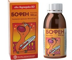 Бофен — средство скорой помощи для детей при высокой температуре