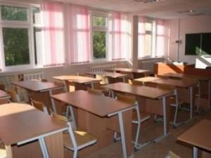 Пермские школы закрыли на карантин