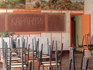 Тюменские школы отправились на каникулы из-за ОРВИ