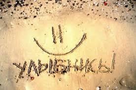 Красота — в улыбке. Как улыбка поможет провести удачный день