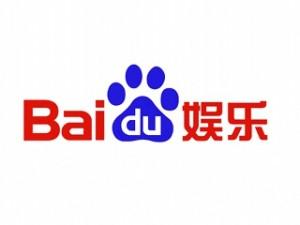 Китайский поисковик Baidu научится предсказывать вспышки и эпидемии гриппа