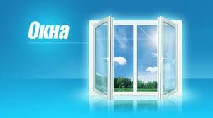 Основные достоинства пластиковых и деревянных окон