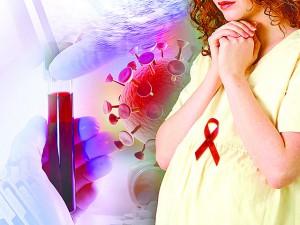 Как не заразиться ВИЧ и что делать инфицированной женщине, желающей родить