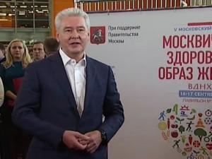 Собянин просит москвичей привиться от гриппа