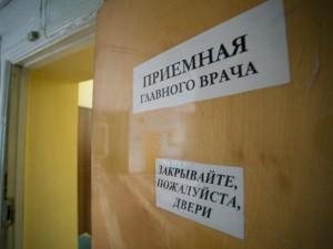 В Омской области за неделю ОРВИ диагностировали у 9 тыс. человек