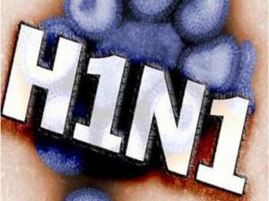 В Новом Уренгое от «свинного гриппа» скончался мужчина