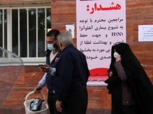 В Иране растет число погибших в результате вспышки свиного гриппа