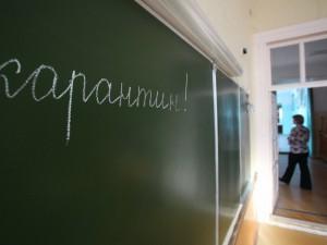 В Алтайском крае отменили карантин по гриппу и ОРВИ
