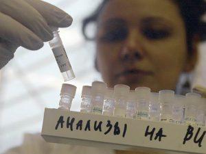 Ученые создали новое приложение для лечения ВИЧ