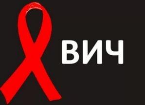 Зауралье на четверть опережает российские показатели по заболеваемости ВИЧ