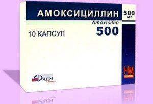 Популярный антибиотик опасен для здоровья