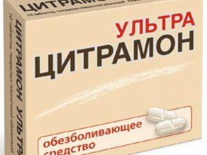 Цитрамон-Здоровье