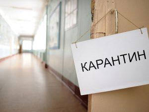 Школы Карелии по-прежнему закрыты