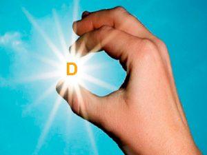 Какова дневная норма витамина D и где ее взять?