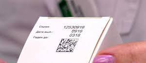 Правительство утвердило порядок и сроки внедрения системы маркировки ЛС