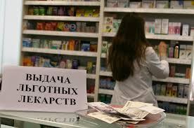 В Госдуме придумали способ повышения доступности льготных лекарств